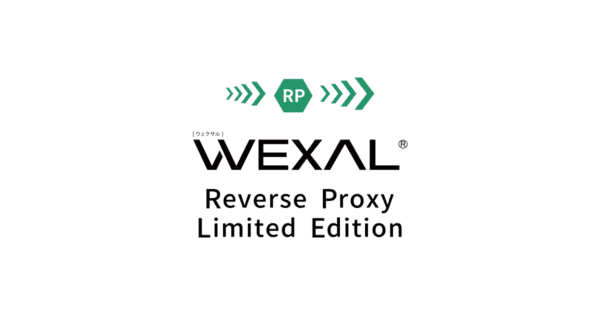 WEXAL® Reverse Proxy Limited Edition ロゴ