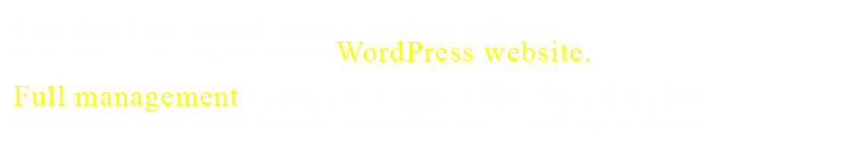 Please consult with Prime Strategy which boasts over 1,000 cases of companies, government agencies, universities etc. in each industry and boasts the best technical skill of WordPress industry. We support your business in Otemachi Chiyoda-ku from WordPress etc. CMS site construction to server construction maintenance operation fully managed service in a consistent system.
