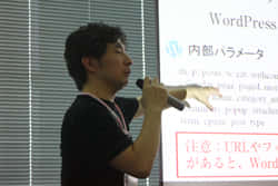 WordCamp Tokyo 2011で講演する大曲