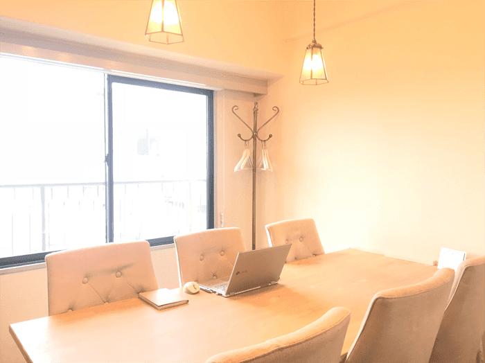 beamy_meetingroom