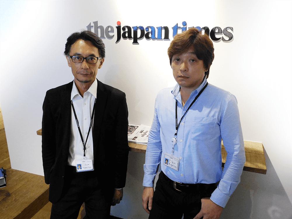 株式会社ジャパンタイムズ