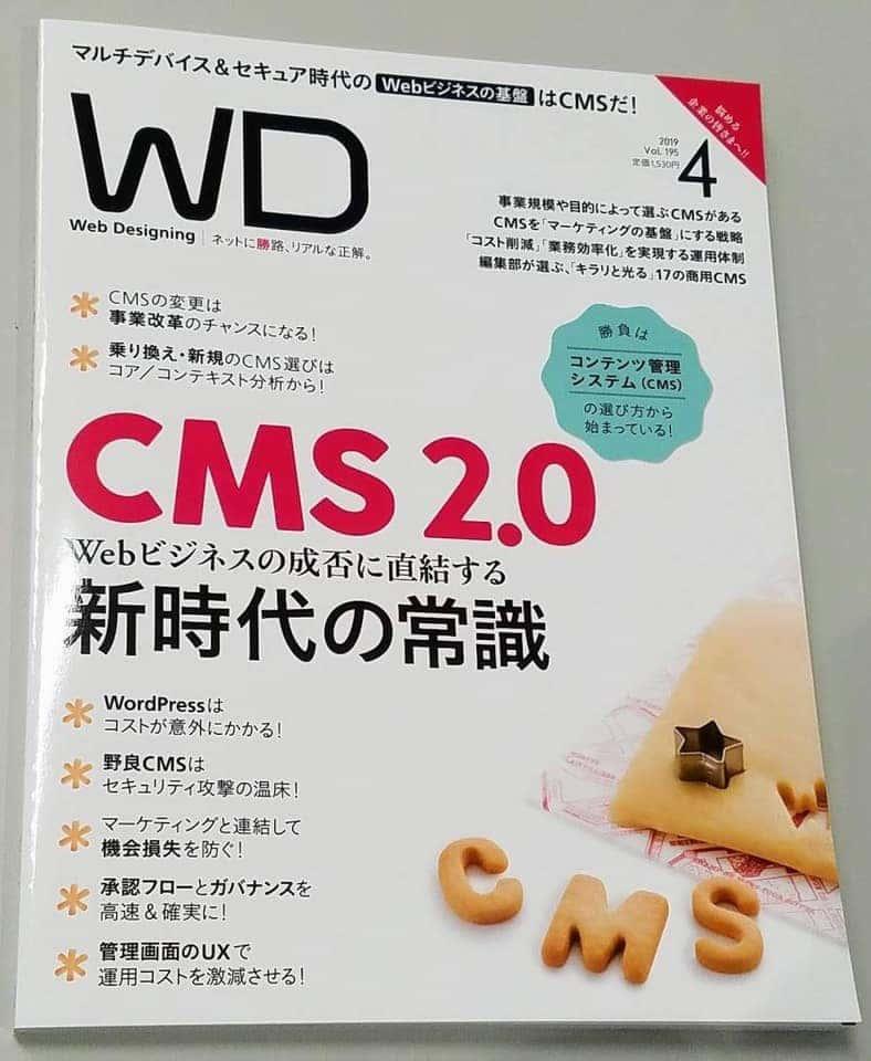 WEBDesigning_02