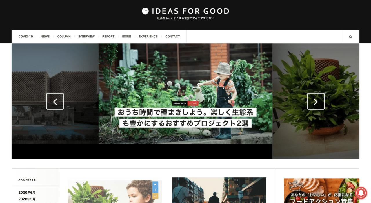 ハーチ様_ideasforgood